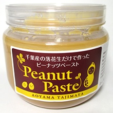お徳用ピーナッツペースト(無糖)