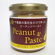 ピーナッツペースト(加糖)
