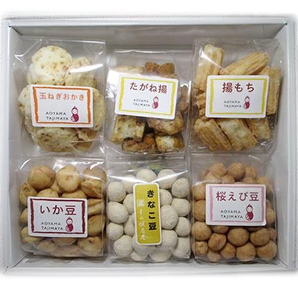 6個入り豆菓子おかき詰合せ