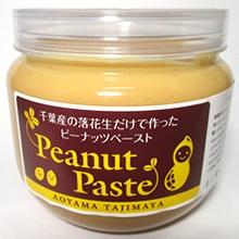 お徳用ピーナッツペースト(加糖)