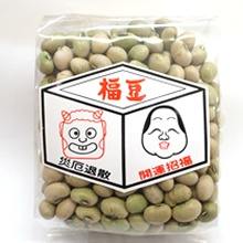 節分の豆「福豆」(100g袋入り)